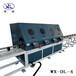 四工位圓管拋光機WX-DL-4外圓拋光機自動拋光機