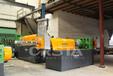 供应废旧家电破碎设备,ABS家电再生清洗造料设备,原厂生产