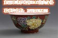 2016雍正珐琅彩瓷器拍卖成交价格