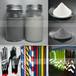深圳灰色反光粉厂家超亮印花专用反光粉透明反光粉