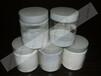 深圳丝印用白色反光粉,灰色反光粉的价格