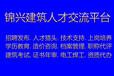 重庆工程造价培训后可以考什么证