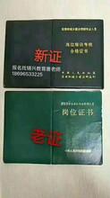 重庆资料员培训零基础需要了解哪些工作内容图片