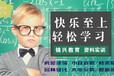 重庆市市政资料_市政资料员全套资料_重庆资料员培训班