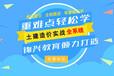预算员的工作_预算员和造价员的区别_重庆锦兴教育