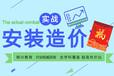 重庆电气cad培训安装与造价培训机构