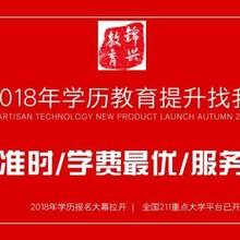 重庆建筑企业报考建筑三类人员ABC证特种作业证安全许可图片