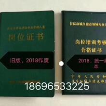 重庆建委颁发的技工证是一种国家职业资格证书图片