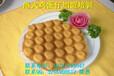 香港鸡蛋仔加盟培训港式奶茶蛋挞双皮奶培训港式甜点培训