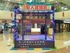 广西专业生产游乐场人肉娃娃机