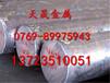 SAE50B20合金结构钢SAE50B20厂家直销鹤岗