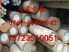SAEA2330碳素钢圆棒SAEA2330厂家直销厦门