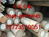 SAE51100结构钢板材SAE51100现货批发零售福州