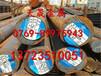 SAE4120碳素鋼帶材SAE4120廠家直銷汕頭