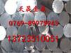 SAE1074合金鋼板材SAE1074現貨價格阜新