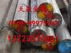 SAE4053合金结构钢SAE4053现货报价南平