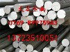 SAE1108合金鋼板材SAE1108現貨報價遼源