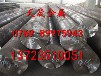 SAE8150結構鋼圓棒SAE8150現貨批發零售九江