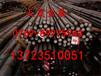 SAE3340合金鋼圓棒SAE3340現貨價格丹東