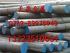 SAE4320H碳素钢板材SAE4320H现货批发零售福州