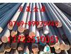 SAE1011结构钢圆棒SAE1011现货批发零售福州