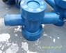 供应碳钢水流指示器DN50小口径叶轮指示器,自产自销