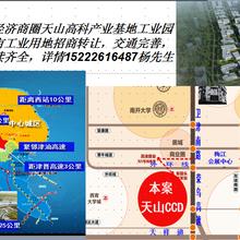 天津梅江园区5亩-30亩稀缺带证土地出售图片