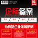 黑龙江省食品安全标准备案,企业标准办理