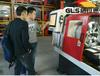 汽车轮毂修复设备-格拉思