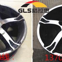 轮毂整形机--格拉思汽车轮毂修复设备厂家图片