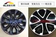格拉思汽车轮毂修复设备拉丝机