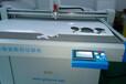 供应纤维复合材料振动刀切割机、柔性材料震动刀切割机