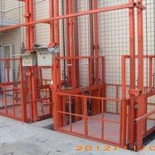 液压升降货梯厂家JYT型简易升降货梯特点