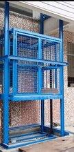 液压货梯厂家售YYHT型揭阳液压升降货梯液压载货货梯