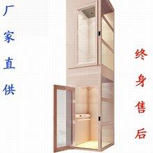 小型别墅电梯厂家直供小型别墅升降机小型别墅电梯别墅家用升降机电梯