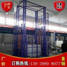 液压货梯厂家售佰旺牌成都液压升降货梯液压载货货梯