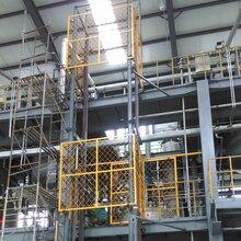 液压升降货梯厂家定制高品质工业工厂厂房仓库液压货梯