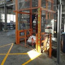 工业货梯佰旺厂家工业工厂货梯工业厂房货梯工业用货梯车液压升降货梯安全设置