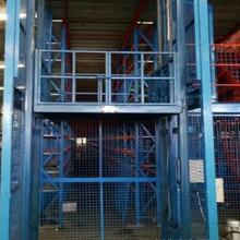 液压货梯厂家售佰旺牌重庆液压升降货梯液压载货货梯
