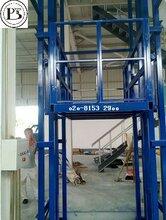 简易货梯佰旺厂家供无机房货梯防爆简易升降货梯