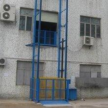 液压升降货梯厂家直销南宁升降货梯液压无基坑货梯
