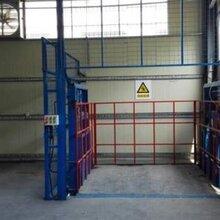 液压升降货梯厂家厂价直销汕头南澳液压货梯液压升降货梯无机房货梯图片