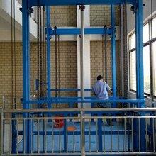 YYHT型0.1-3物流液压货梯物流用液压货梯图片
