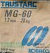 高强钢焊丝气体保护焊丝MG-60日本神钢焊丝