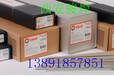 E8010-P1美国赫伯特?#23435;?#32032;管道焊条