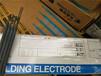 TL-508高强度钢电焊条天泰品牌E7018-1焊条国产进口品牌