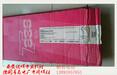 UnionIP23德国蒂森进口低合金焊丝ER90S-G耐热钢焊丝