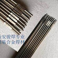 ERNi-1镍基合金焊丝(SNi2061)纯镍焊丝牌号图片
