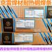昆山京雷京群GER-317焊條R317耐熱鋼焊條R307焊條