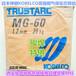日本神鋼MGS-88A高強鋼焊絲ER120S-G氣保焊絲